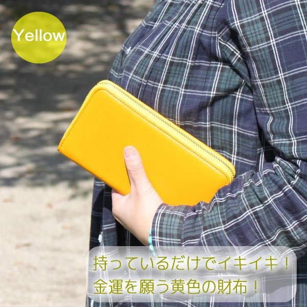 招財風水財布(龍鳳)