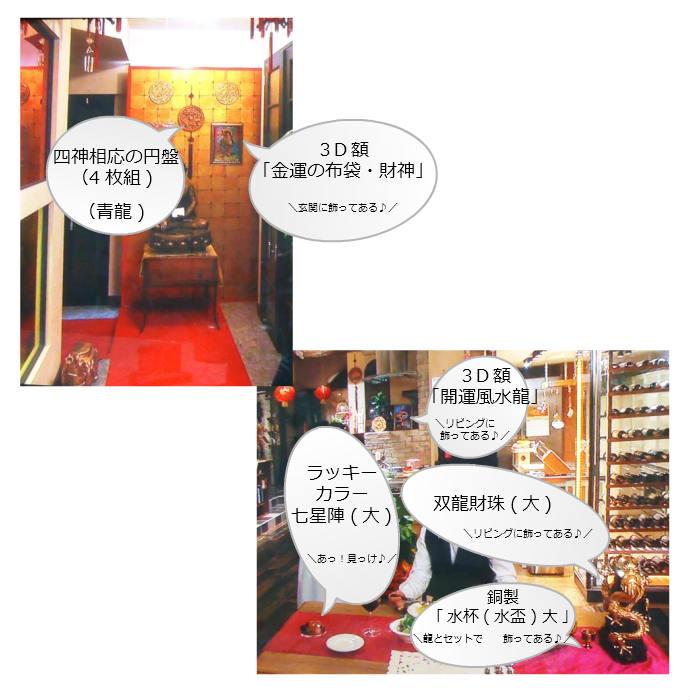 独身貴族・テレビ出演記念セール